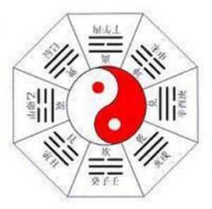ChinesTaiji1