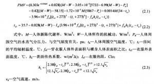 SmartHome6-3